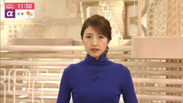 2019年11月12日三田友梨佳の画像14枚目