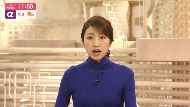 2019年11月12日三田友梨佳の画像15枚目