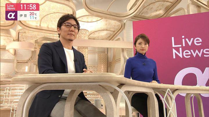 2019年11月12日三田友梨佳の画像17枚目