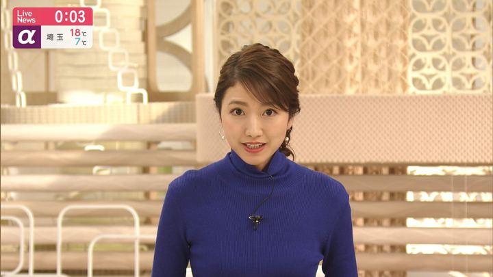 2019年11月12日三田友梨佳の画像20枚目