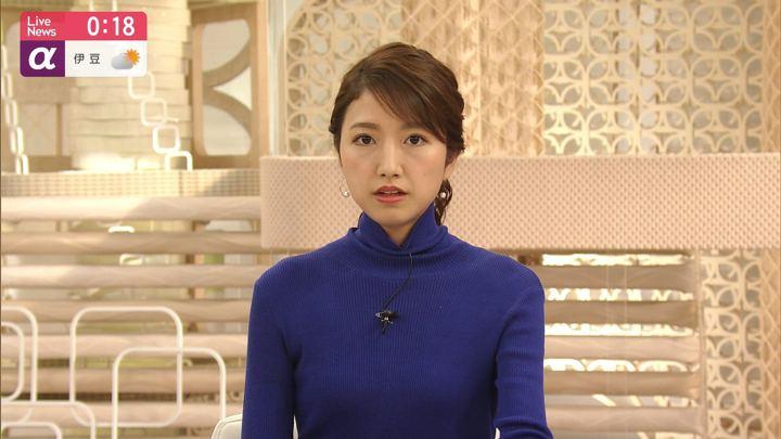 2019年11月12日三田友梨佳の画像29枚目