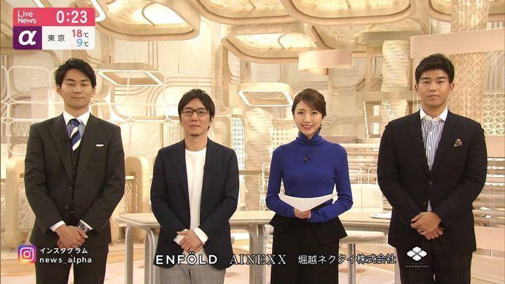 2019年11月12日三田友梨佳の画像32枚目