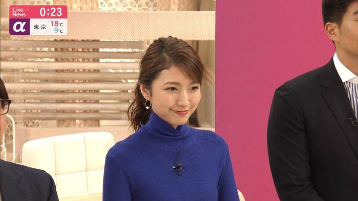 2019年11月12日三田友梨佳の画像33枚目