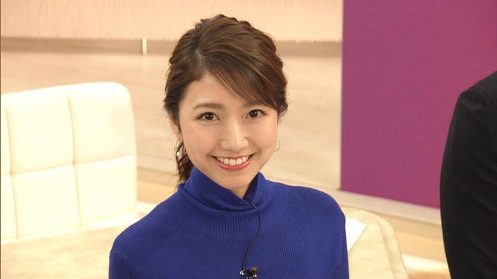 2019年11月12日三田友梨佳の画像36枚目