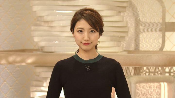 2019年11月13日三田友梨佳の画像04枚目