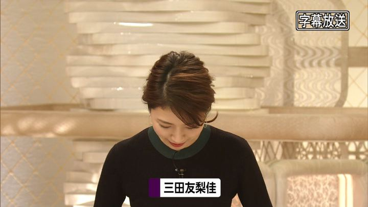 2019年11月13日三田友梨佳の画像05枚目