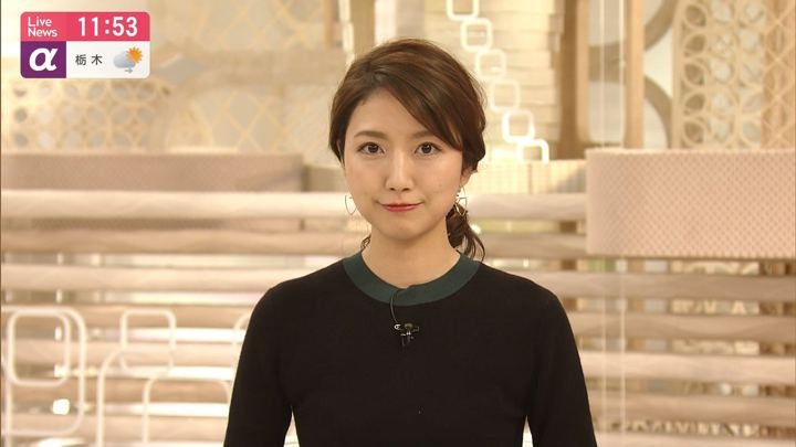 2019年11月13日三田友梨佳の画像12枚目