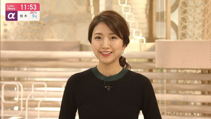 2019年11月13日三田友梨佳の画像13枚目