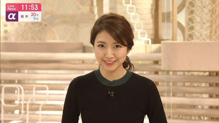 2019年11月13日三田友梨佳の画像14枚目