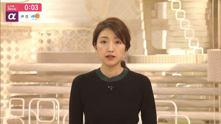 2019年11月13日三田友梨佳の画像24枚目
