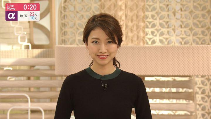 2019年11月13日三田友梨佳の画像29枚目
