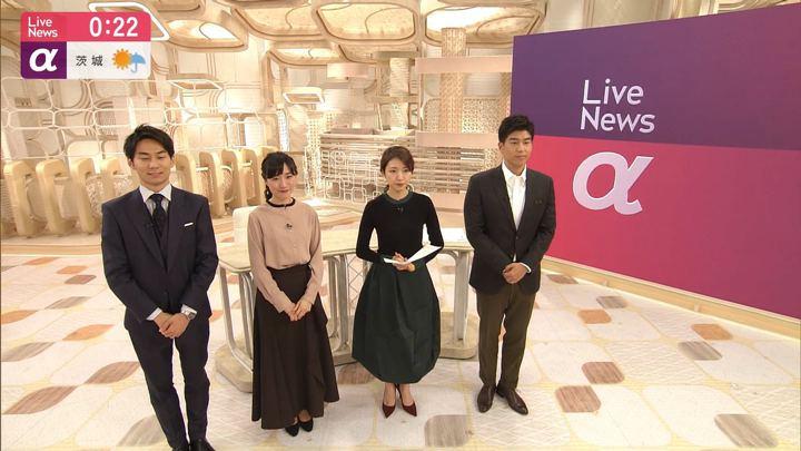 2019年11月13日三田友梨佳の画像30枚目