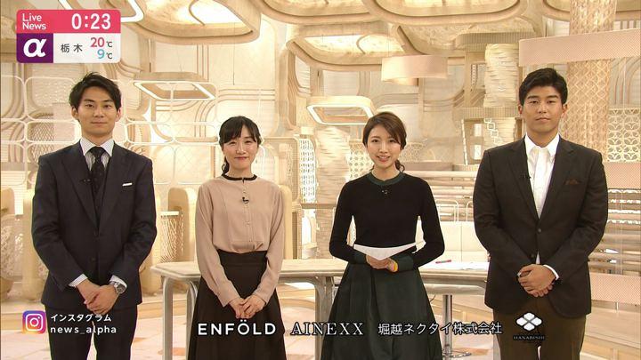 2019年11月13日三田友梨佳の画像31枚目
