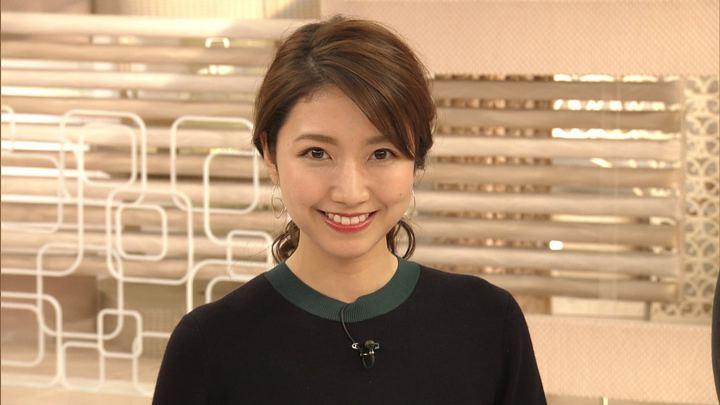 2019年11月13日三田友梨佳の画像32枚目