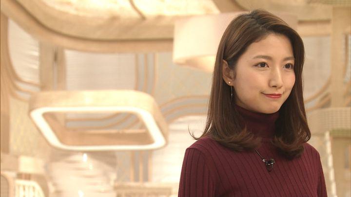2019年11月14日三田友梨佳の画像02枚目