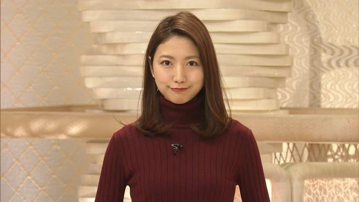 2019年11月14日三田友梨佳の画像05枚目