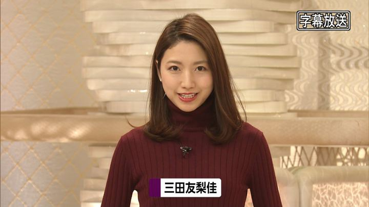 2019年11月14日三田友梨佳の画像06枚目