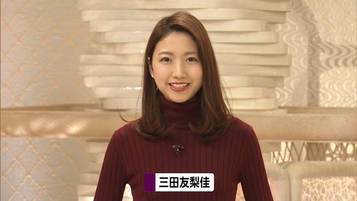 2019年11月14日三田友梨佳の画像07枚目