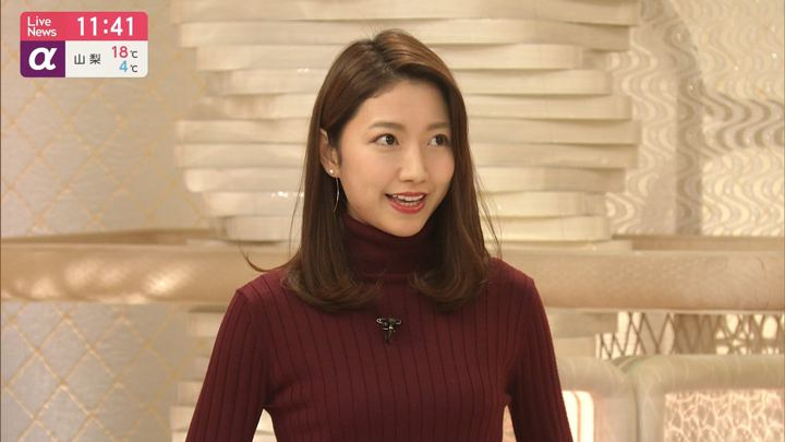 2019年11月14日三田友梨佳の画像08枚目