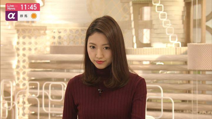 2019年11月14日三田友梨佳の画像10枚目