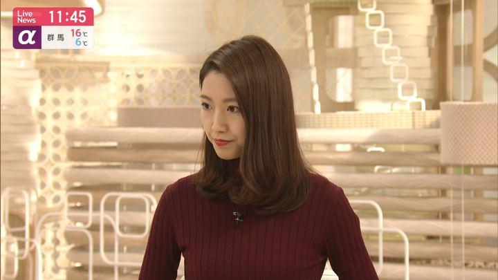 2019年11月14日三田友梨佳の画像11枚目