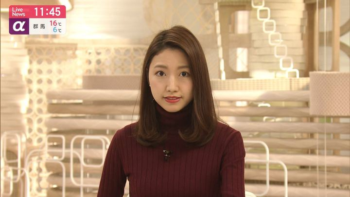 2019年11月14日三田友梨佳の画像13枚目