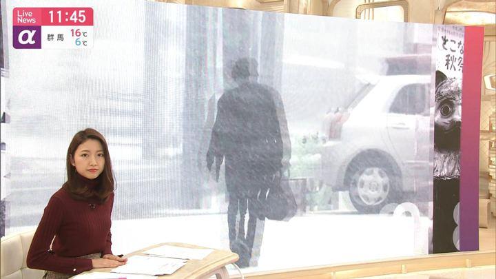 2019年11月14日三田友梨佳の画像14枚目