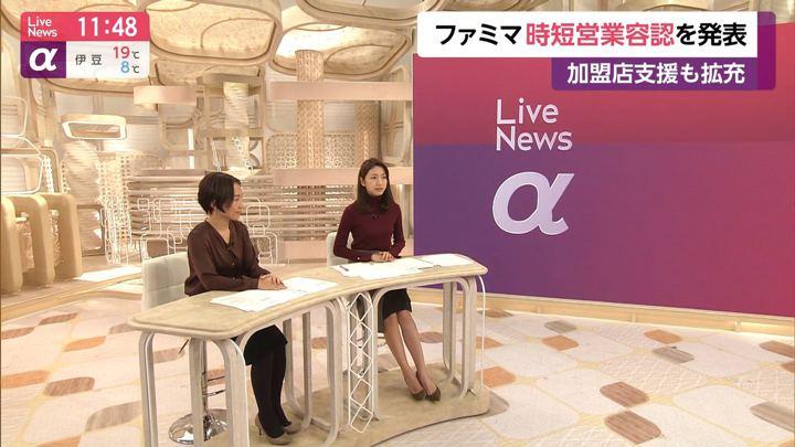 2019年11月14日三田友梨佳の画像15枚目