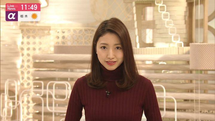 2019年11月14日三田友梨佳の画像16枚目