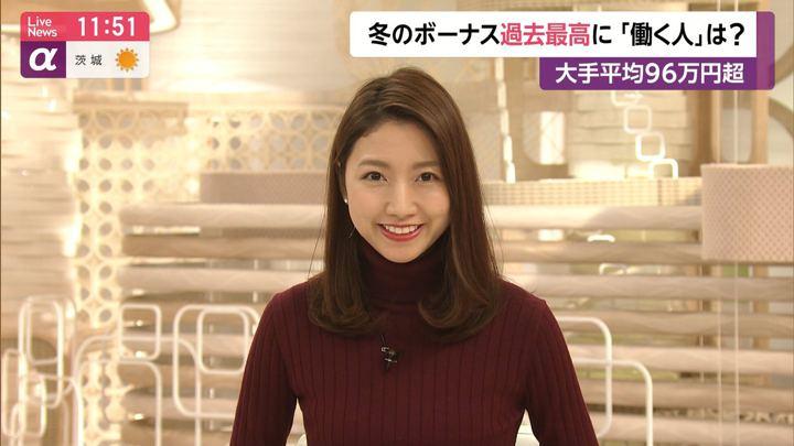 2019年11月14日三田友梨佳の画像18枚目