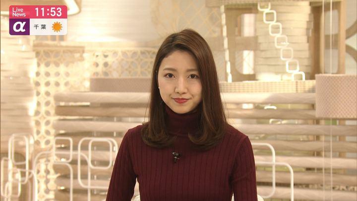 2019年11月14日三田友梨佳の画像21枚目