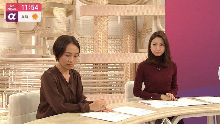 2019年11月14日三田友梨佳の画像22枚目