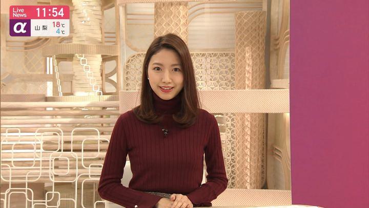2019年11月14日三田友梨佳の画像23枚目
