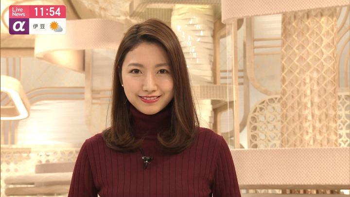 2019年11月14日三田友梨佳の画像25枚目