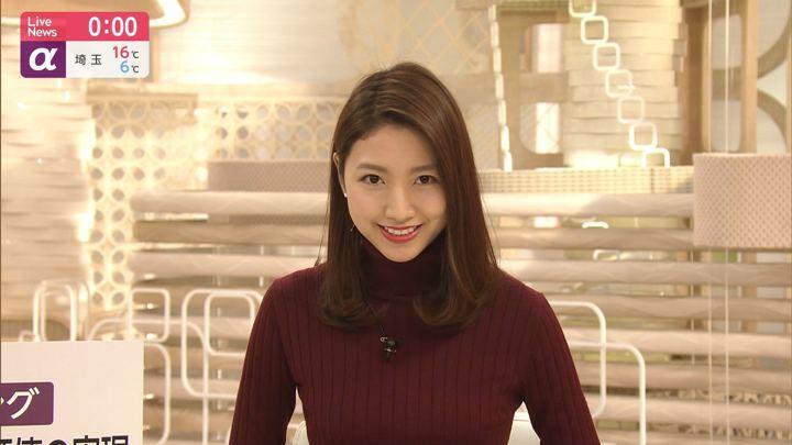 2019年11月14日三田友梨佳の画像27枚目