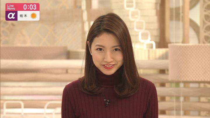 2019年11月14日三田友梨佳の画像29枚目