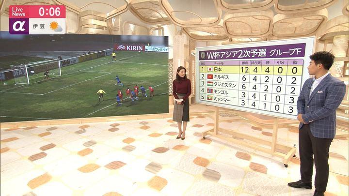 2019年11月14日三田友梨佳の画像32枚目