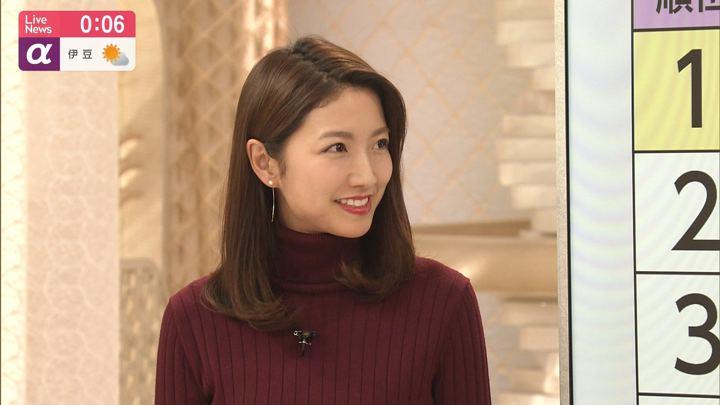2019年11月14日三田友梨佳の画像33枚目
