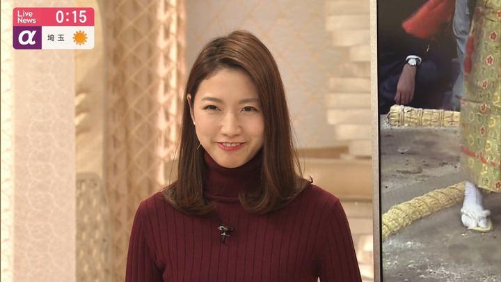 2019年11月14日三田友梨佳の画像34枚目