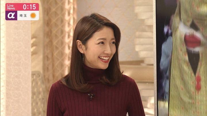 2019年11月14日三田友梨佳の画像35枚目
