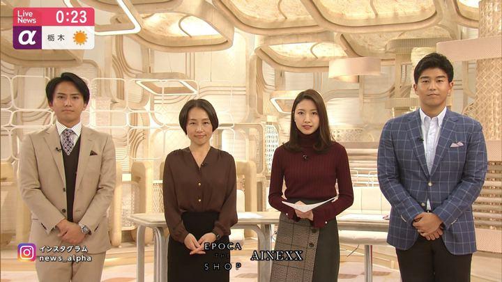 2019年11月14日三田友梨佳の画像37枚目