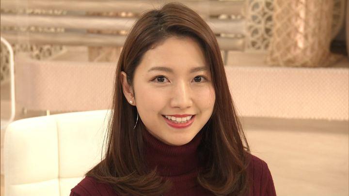 2019年11月14日三田友梨佳の画像38枚目