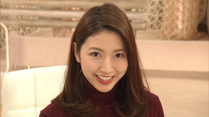 2019年11月14日三田友梨佳の画像39枚目