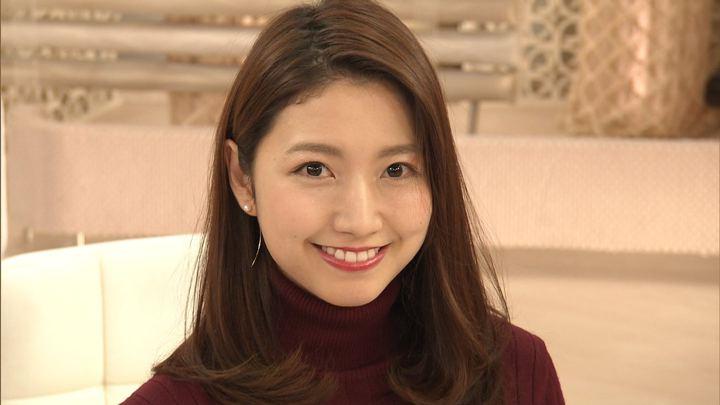 2019年11月14日三田友梨佳の画像40枚目