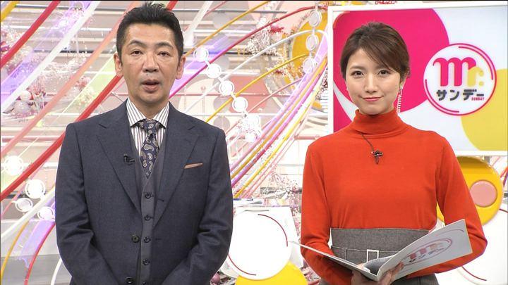 2019年11月17日三田友梨佳の画像03枚目