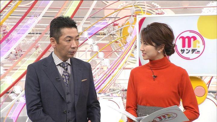 2019年11月17日三田友梨佳の画像04枚目