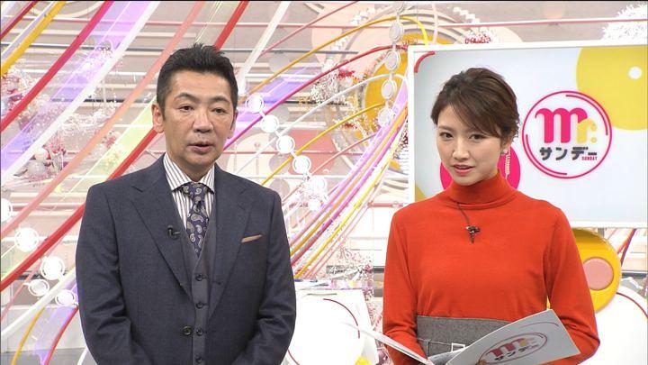 2019年11月17日三田友梨佳の画像05枚目