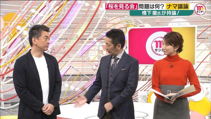 2019年11月17日三田友梨佳の画像07枚目