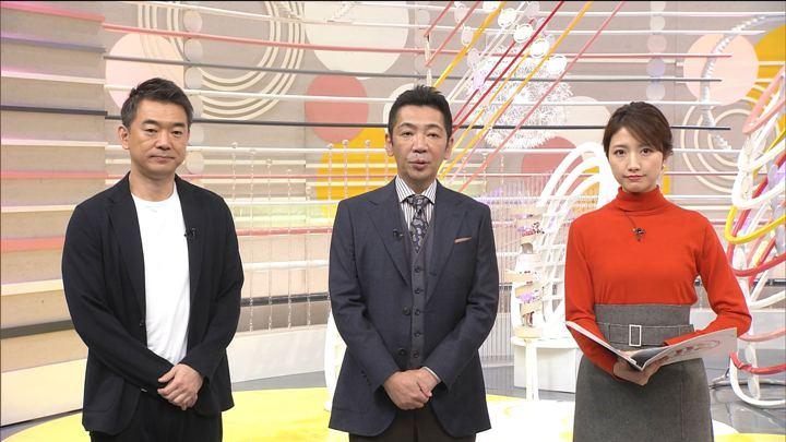 2019年11月17日三田友梨佳の画像08枚目