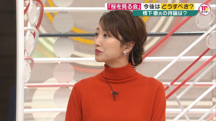 2019年11月17日三田友梨佳の画像14枚目